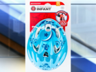 CPSC fears choking hazard with helmet for kids
