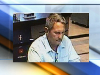 FBI needs help identifying bank robbery suspect