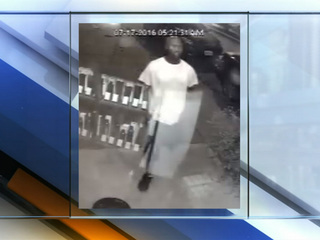 Police ask for help to find robbery suspect