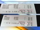 Did Target fix glitch in pricing system?