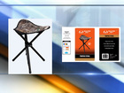 Walmart recalls tripod stools due to fall hazard