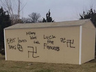 SMSD investigating offensive graffiti at SME