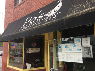 Two 39th Street businesses closing their doors