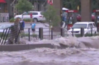 Record-breaking flash flood submerges south KC