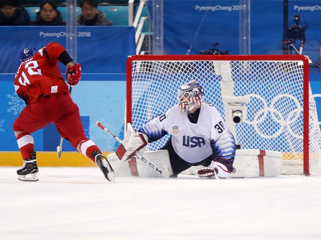 Slovenia stuns U.S. men's hockey in OT, 3-2